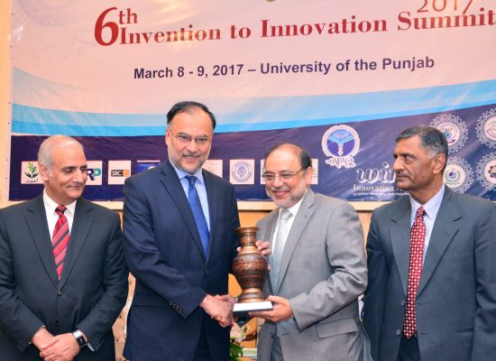 Innovation Summit, Punjab University