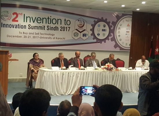 Innovation Summit, Sindh