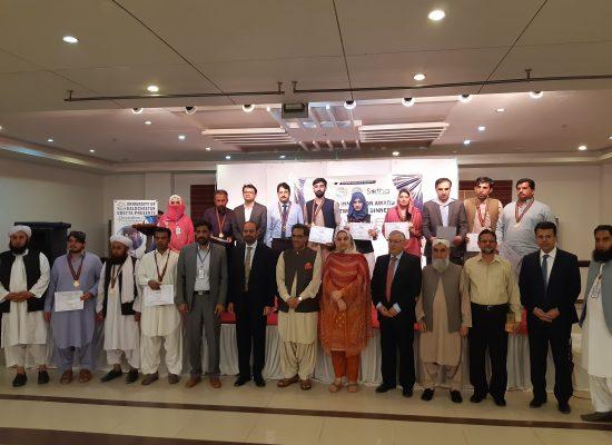 Innovation Summit Balochistan