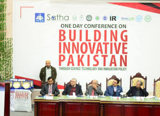 Innovation Summit Islamabad