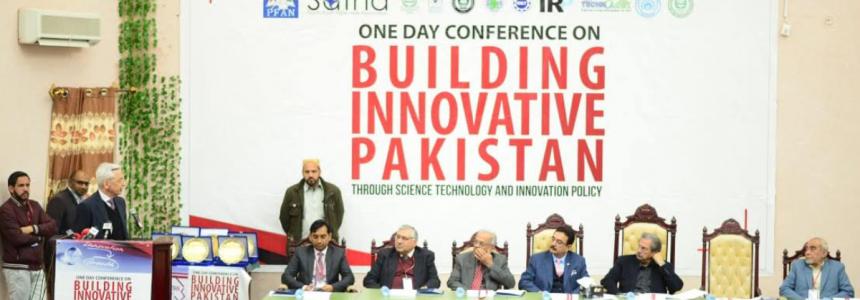 Innovation Summit Islamabad